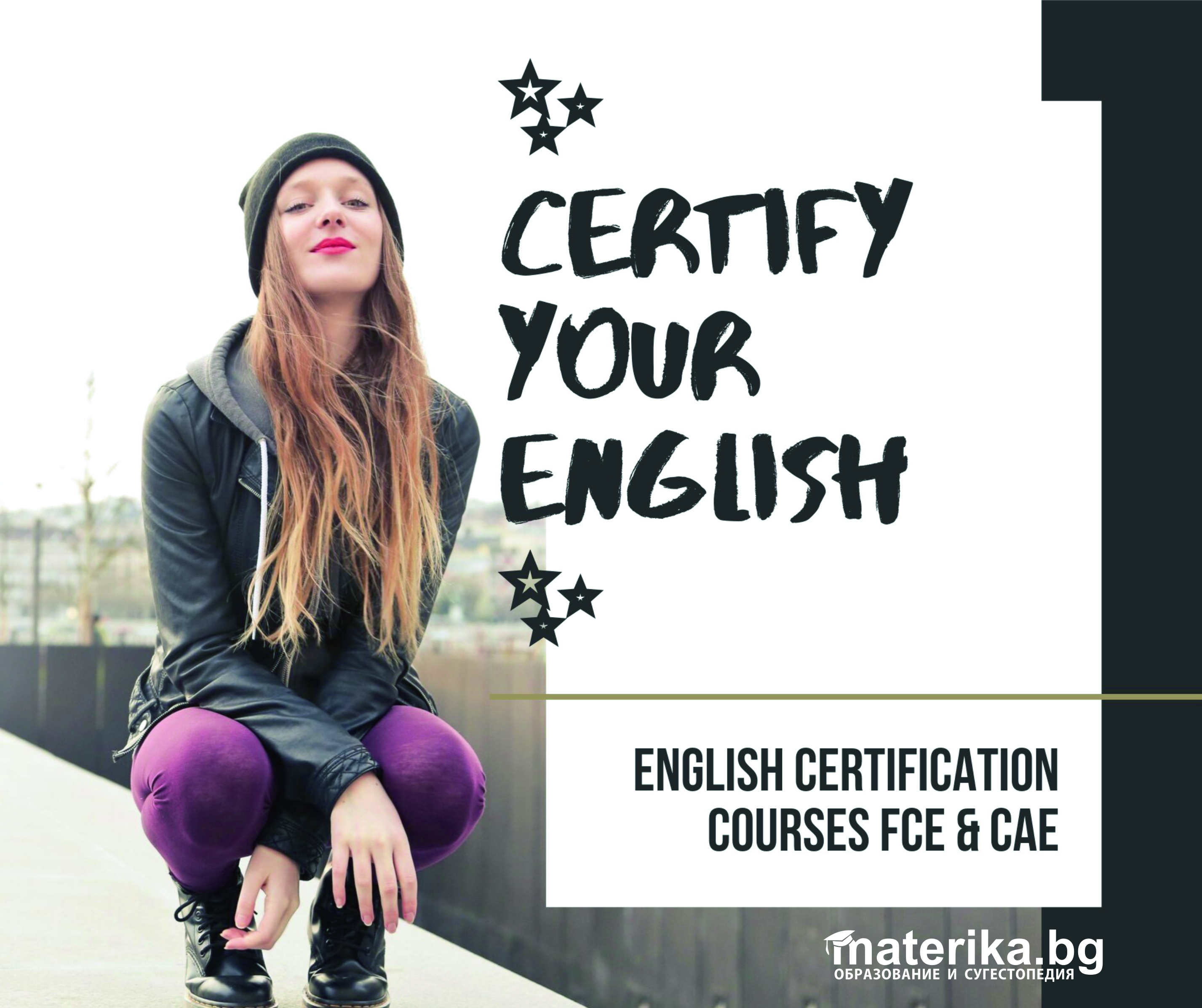 Сeртификатни курсове FCE, CAE, IELTS, TOEFL