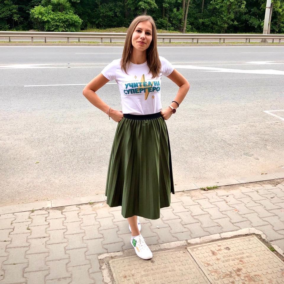 Радослава Георгиева